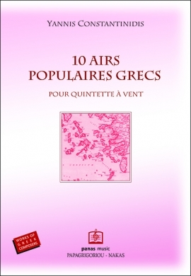 10 AIRS POPULAIRES GRECS