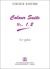 COLOUR SUITE Nr. 1, 2