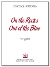 ON THE ROCKS-OUT OF THE BLUE