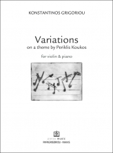 Variations on a theme by Periklis Koukos for violin & piano